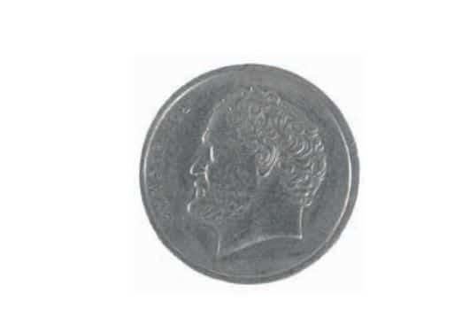 Democritos'un bir Yunan parası üzerindeki resmi